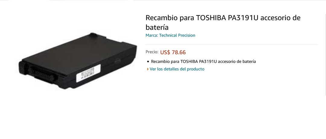 باتری لپ تاپ توشیبا PA3191U-1BRS PA3176U M200