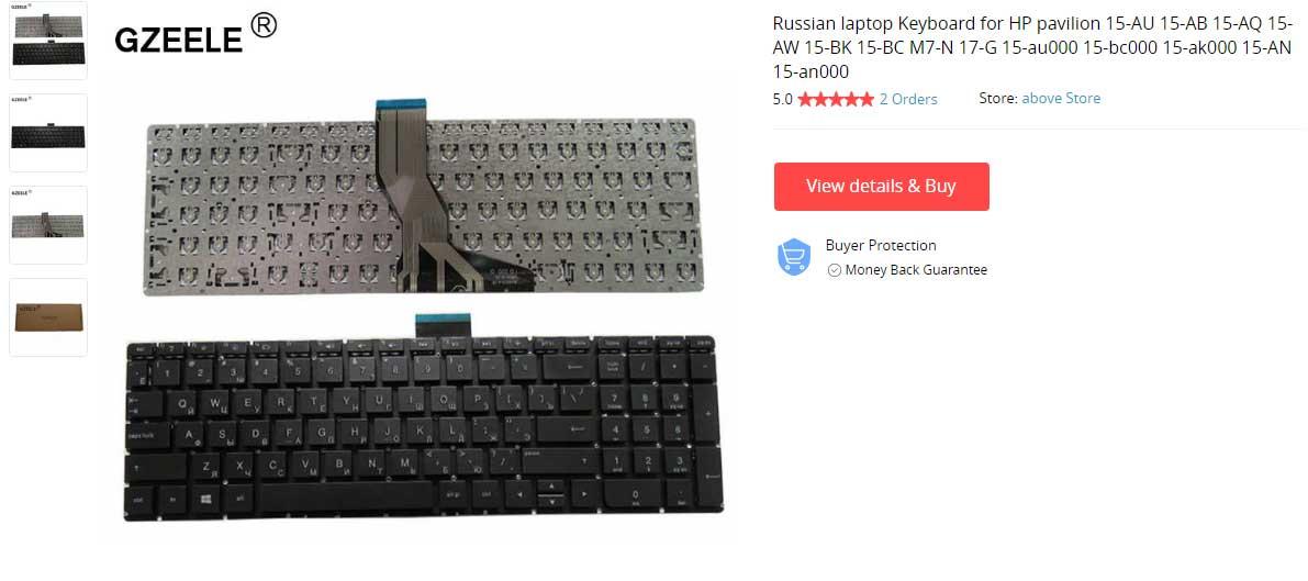 کیبرد لپ تاپ اچ پی Keyboard Pavilion 15-AB 15-AU 15-BS اینتر کوچک مشکی