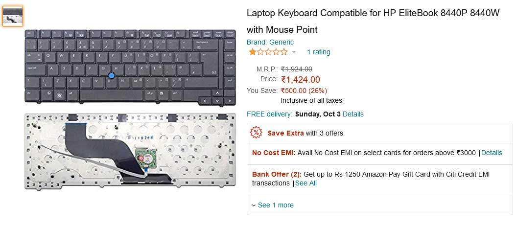 کیبورد لپ تاپ اچ پی EliteBook 8440 8440P 8440W with Mouse Point