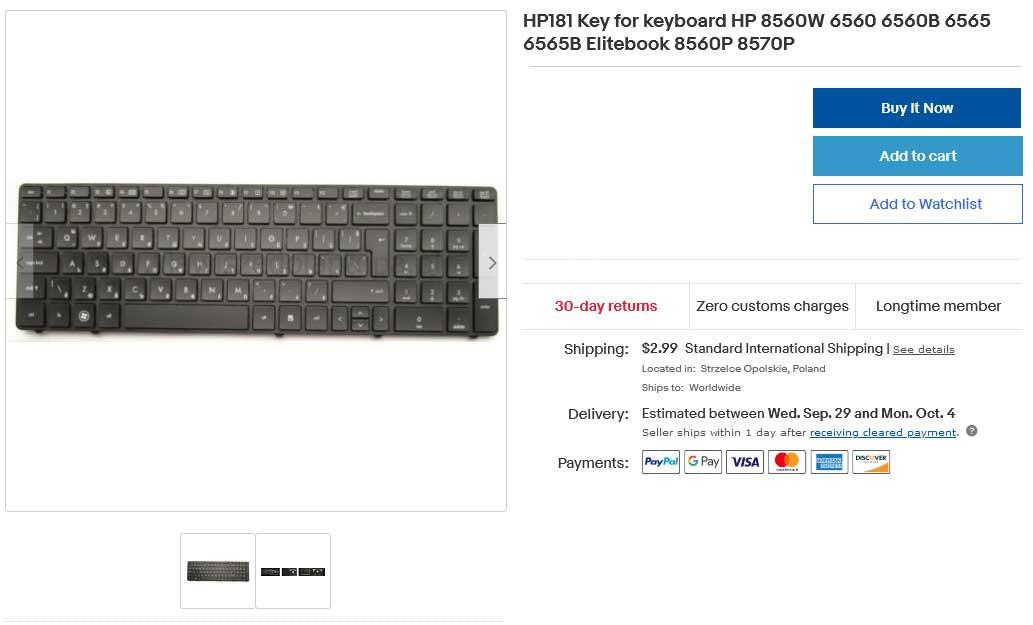 کیبورد لپ تاپ اچ پی Keyboard HP 8570P 8560P مشکی با فریم بدون موس